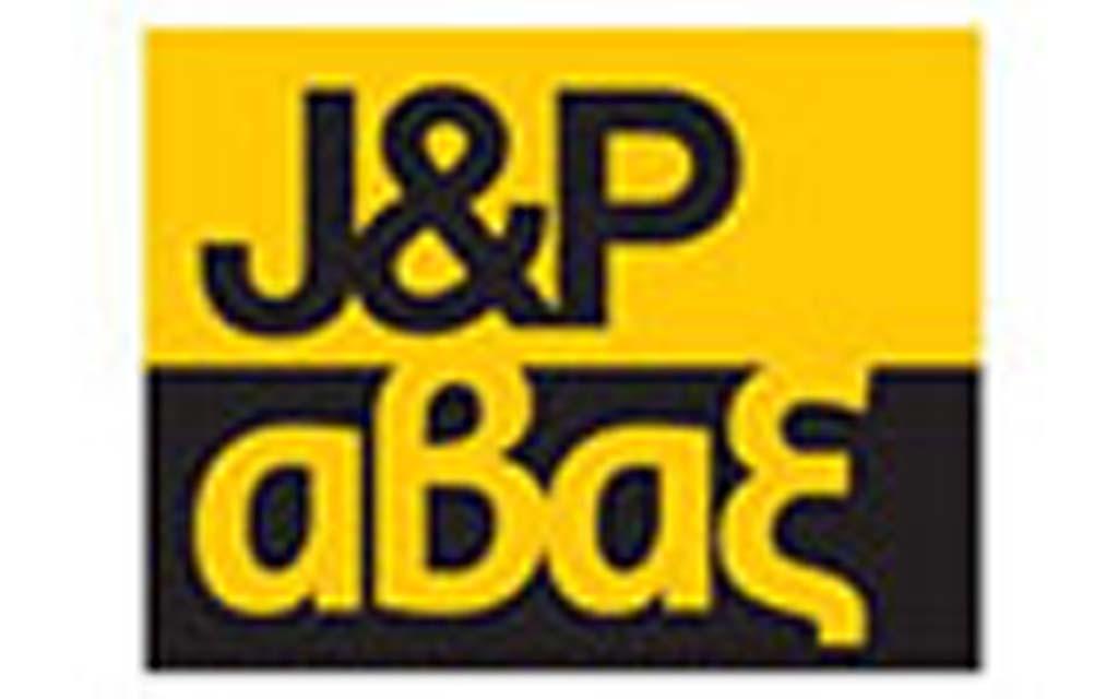 02jp_logo