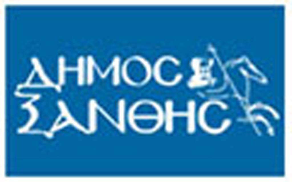 06dimosxanthis_logo