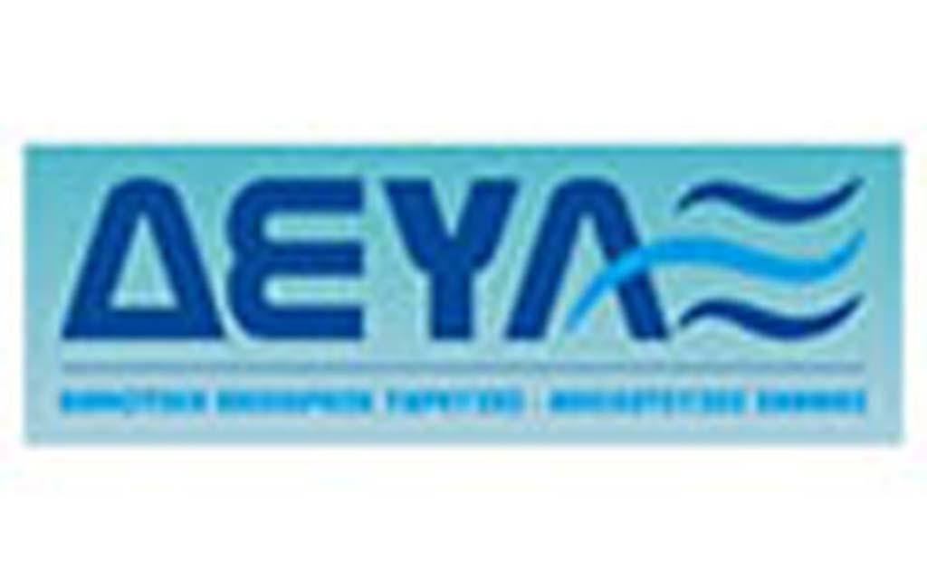 10deyaxanthis_logo