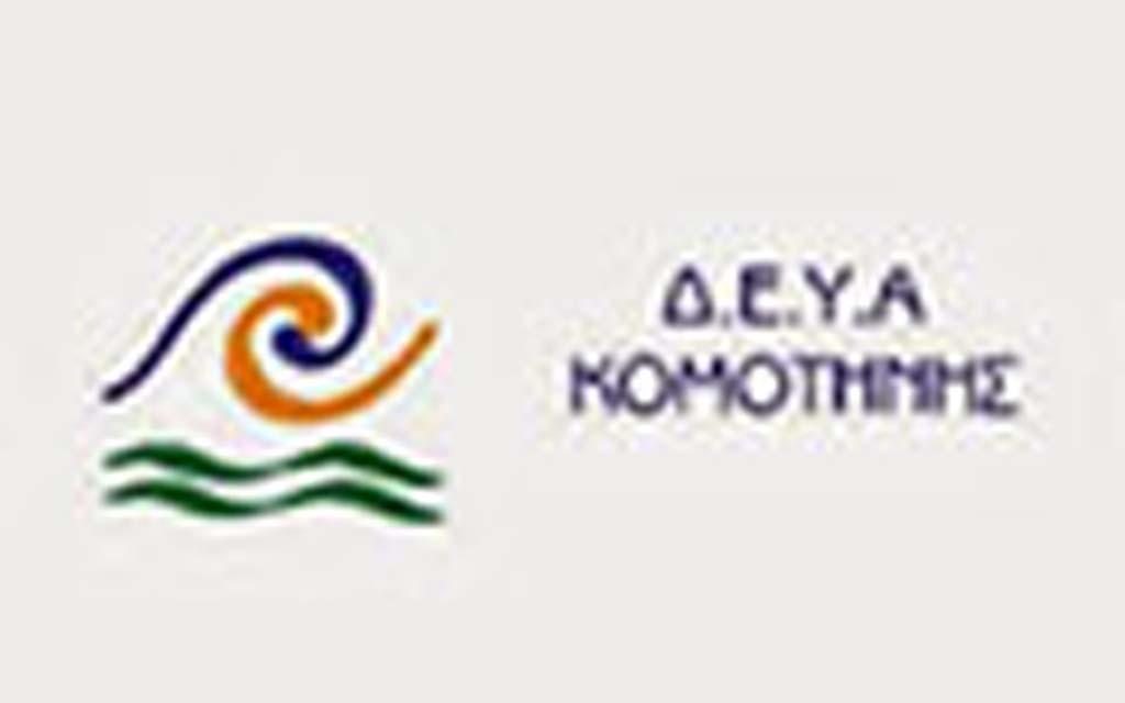 12deyakom_logo
