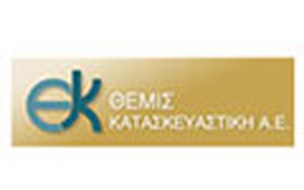 14themiskatask_logo