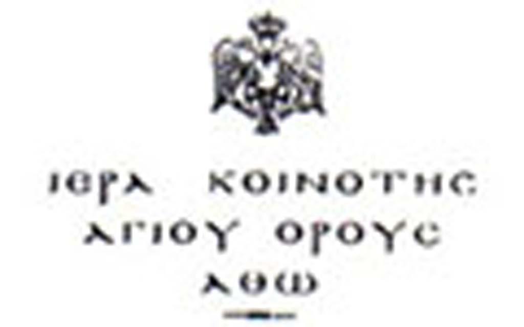 15ierakoinagorous_logo